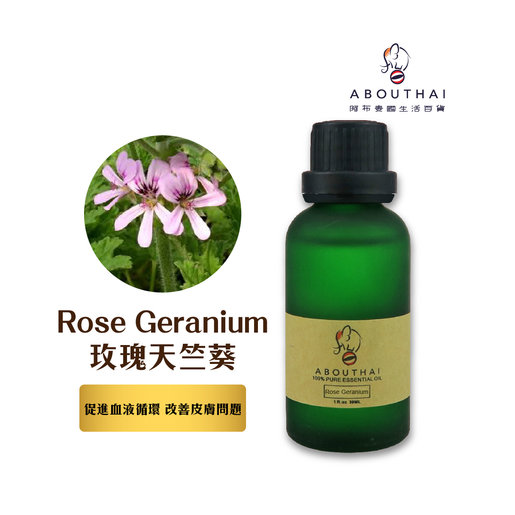 100% Pure Essential oil Rose Geraniu 30ml