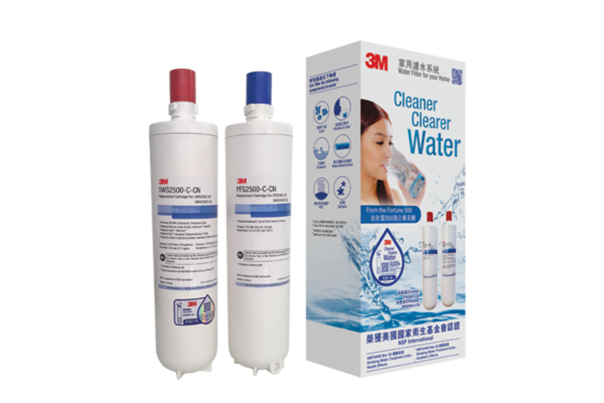 3M Water Filter DWS2500T Cartridge
