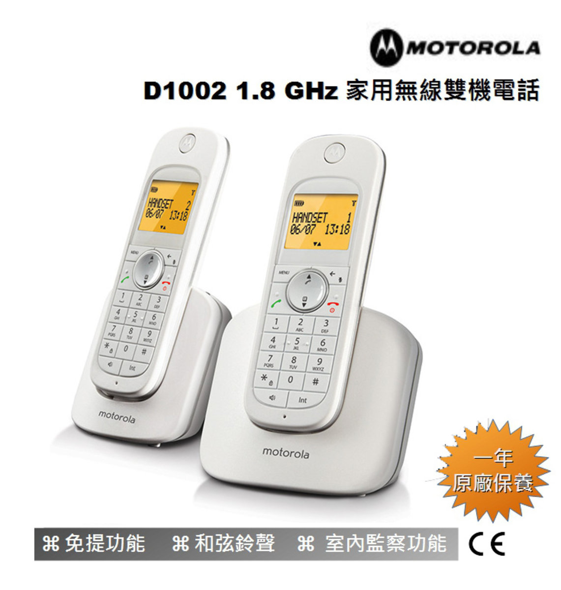 1.8Ghz DECT Cordless Phone MOT-D1002 White