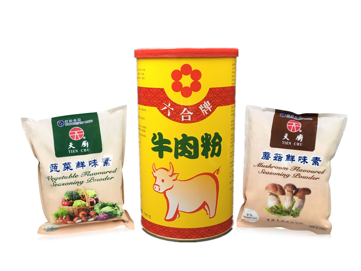 Beef Powder &Mushroom Flavored Seasoning & Vegetable Flavored Seasoning Powder 1set (3pcs)