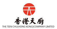 The Tien Chu (Hong Kong) Company Limited