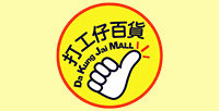 DKJ Mall Limited