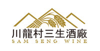 Sam Seng Wine