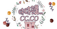 CC.Co Beauty & Life Department Store