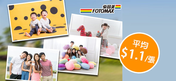 Memerable Moments - 50 Fotomax 4R Glossy Photos. Place Order Online. 18 Branches Available To Pick-up