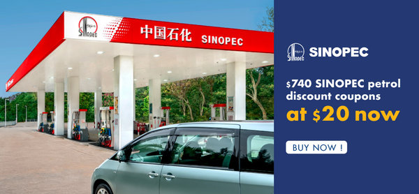 SINOPEC Cash Coupon