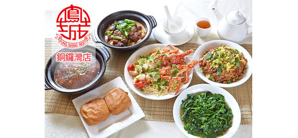 Something Nice in Autumn and Winter — Fung Shing Restaurant Lobster and Snake Feast for 4, Enjoy Crispy Tofu, Lobster, Lamb Pot, etc