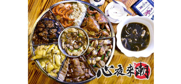 Let's Gather and Eat — Chiu & Chill Poon Choi Feast, Enjoy Abalone w/ Oyster, Fish Tripe, Razor Clam, etc