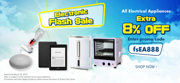 Electronic Flash Sale - All Electrical Appliances extra 8% off by entering the coupon code ''fsEA888''.Electronic Flash Sale