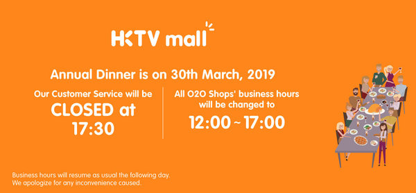 Our Customer Service will be closed at 5:30pm on 30 March 2019 due to our annual company dinner. Business hours will resume as usual the following day. We apologize for any inconvenience caused.