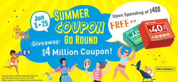 【Summer Coupon Go Round Starts!】Giveaway $4 Million Coupon! Upon $400 purchase, FREE $40 coupon code!