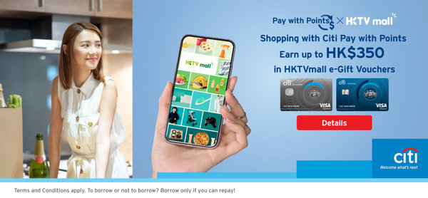 Citi Credit Card cardholders enjoy up to HK$350 HKTVmall e-Gift Vouchers!