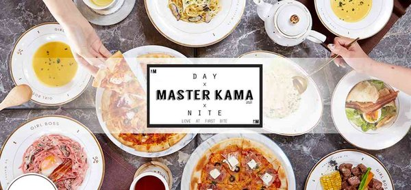 (Mong Kok) Day & Night by Master Kama Dinner Set for 2 / 4 Pax