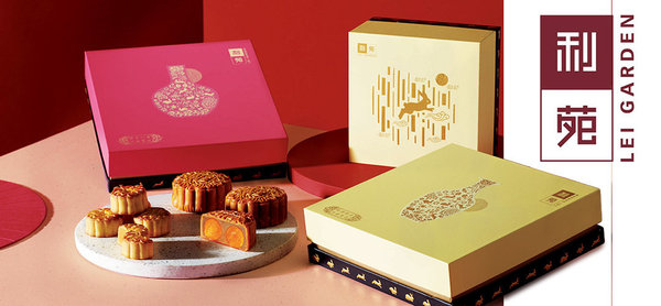 Lei Garden Mooncakes vouchers<br>100% made in Hong Kong and to be safe