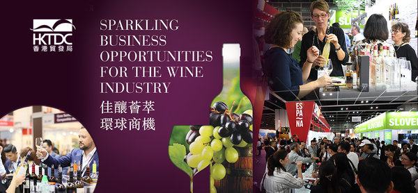 Hong Kong International Wine and Spirits Fair w/ Lucaris Glass (Valid on 9 Nov 2019)