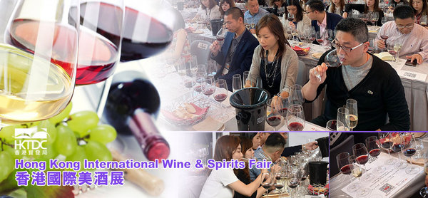 【Hong Kong International Wine and Spirits Fair】''Asia Wine Academy'' 2019 Red Wine Course