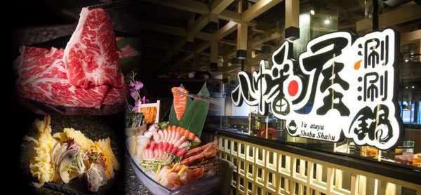 Yahataya Shabu Shabu 5-Hr Lunch Buffet / 6-Hr Lunch Buffet