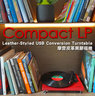 Compact LP red